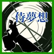 侍夢想游戲安卓官方版 1.0