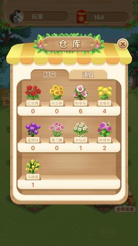 多多花园ios