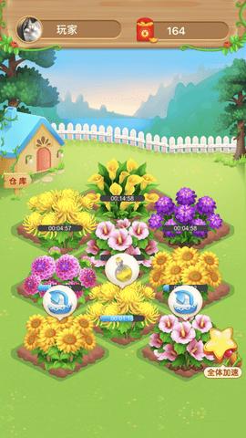 多多花园手游
