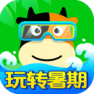 途牛旅游app最新版本 10.52.0