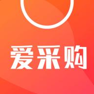 爱采购官方免费版 2.2.3