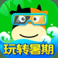途牛旅游安卓版 10.52.0