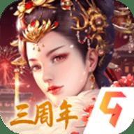 錦繡未央手機版 v1.4.3