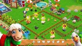繁衍村莊1.2中文漢化版