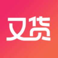 又貨購物安卓版手機app v1.0.1