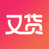 又貨購物iOS版本 v1.0.1