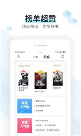 霹靂書坊app最新版