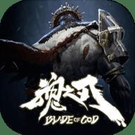 魂之刃巨龍城堡安卓版最新版 v7.0.0