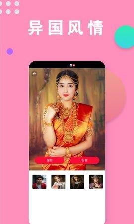 秀顏相機app
