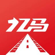 亿马停车app 1.6