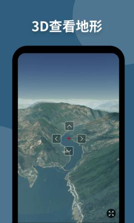 新知卫星地图手机版