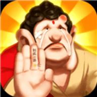 暴走神话最新版 v1.4.56