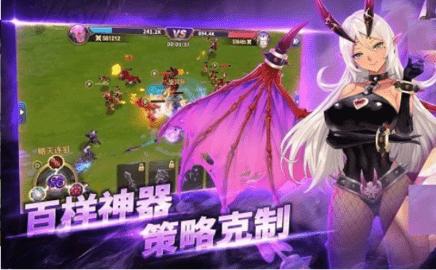 灵梦岛传说手游官方版