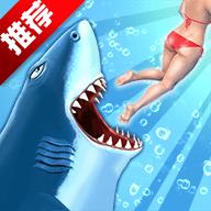 饥饿鲨破解版无限金币无限钻石免费最新版 v8.2.0