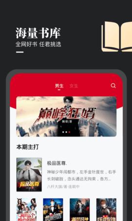 众创众阅app苹果版