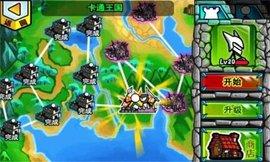 卡通战争2中文破解版最新版