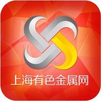 上海有色金属网价格行情 v5.15.0