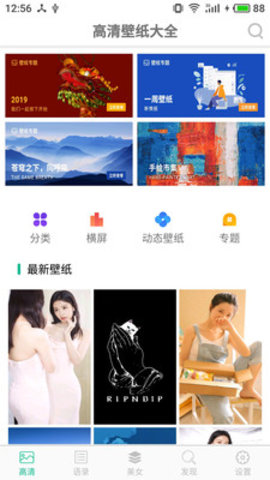 49图库app安卓官方手机版