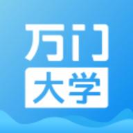 万门好课app免费版 7.4.3
