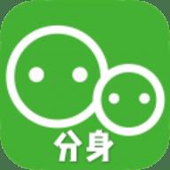 应用分身多开app手机版 4.2.1