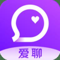 爱聊app苹果最新版 5.2.8