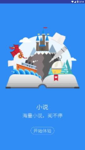 可乐小说网手机版