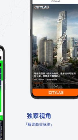 商业周刊中文版1