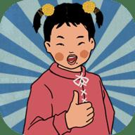 王草莓的幸福生活手游破解版 1.0.8