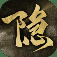 隐形守护者游戏破解版九游 1.0.15.0Build82