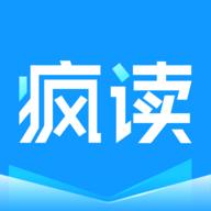 疯读小说app官方安卓版 1.1.2.3