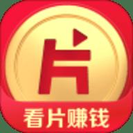 片多多安卓版 1.6.5.25066