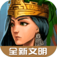 模拟帝国手游官方版 1.1.5
