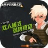 爆枪英雄手游正版破解版 v1.23