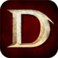暗黑破坏神不朽游戏试玩版 1.2.573547