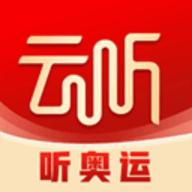 云听app安卓版 6.35.2.9148