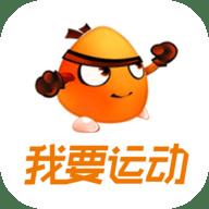我要运动最新安卓版 3.7.4