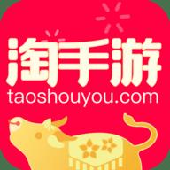 淘手游app2021安卓官方最新版 v3.8.3