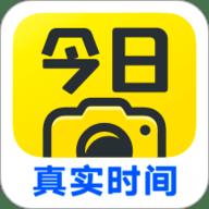 今日水印相机苹果破解版 2.8.167.4