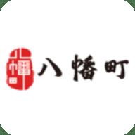 八幡町app安卓最新版 v2.0.1