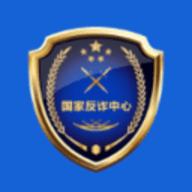 国家反诈中心官方版APP v1.1.11 安卓版 1.1.11