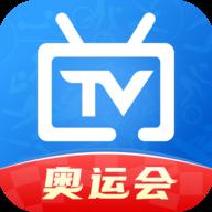 电视家app手机版 2.8.9
