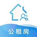 西宁市公租房线上运行信息系统 1.0.1