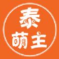 泰萌主app在线看泰剧客户端 1.7.0