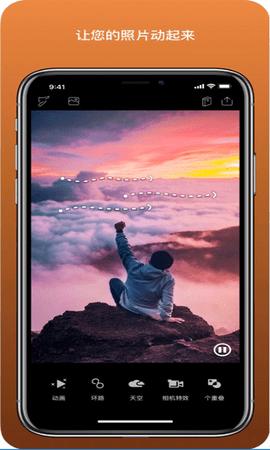 pixaloop手机最全完整版