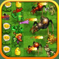 植物大战怪物手机版