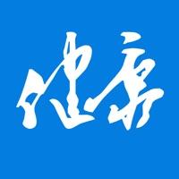 全民健身计划2021版 v3.4.4