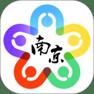 我的南京app官方版最新版 2.9.24
