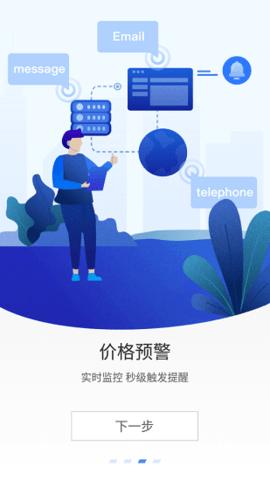 AICoinAPP安卓官方版