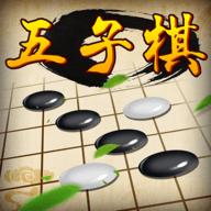 五子棋下载手机版免费 v1.2.9