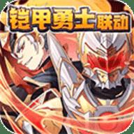 少年三国志破解版无限元宝无限金币 v7.4.20